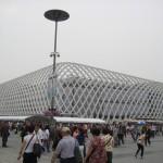 expo2010-068